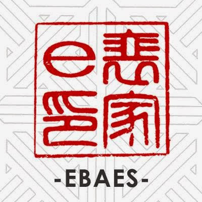 Ebaes expertly blends pop culture and traditional Japanese cuisine into a fine L.A. dining experience